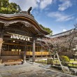 Japanese Shrine Building — Stock Photo