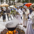 Shinto Ceremony — Stock Photo #39527077