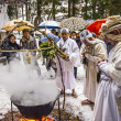 Shinto Ceremony — Stock Photo #39527175