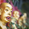 Stock Photo: Ten Thousand Buddhas Monastery