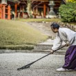 Постер, плакат: Shinto Priest Attending Zen Garden