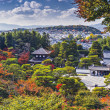 Kyoto at Ginkakuji Temple — Stock Photo