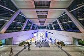 Mezinárodní obchodní centrum — Stock fotografie