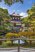 Kyoto at Ginkakuji — Stockfoto