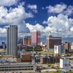 Atlantic City Cityscape — Stock Photo
