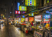 Taipei Night Market — Stock Photo