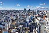 Nagoya, Japan Cityscape — Stock Photo