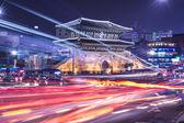 Seoul, South Korea Cityscape — Stock Photo