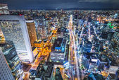 Osaka — Foto de Stock