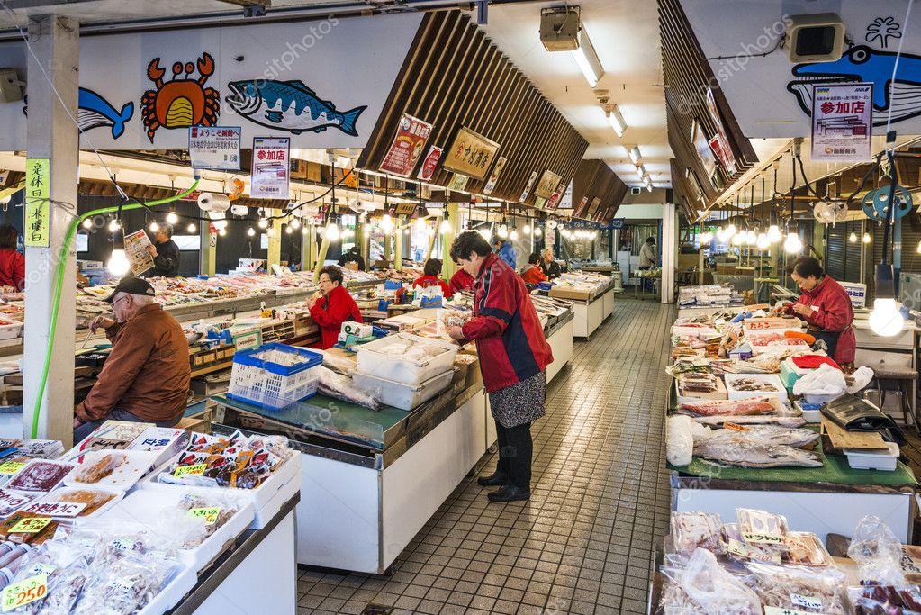 Hakodate japan fish market stock editorial photo for Japan fish market