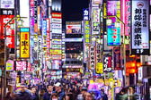 Kabuki-cho, Tokyo — Stock Photo