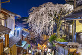 Higashiyama, Kyoto, Japan — Stock Photo