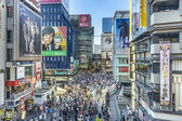Osaka Dotonbori District — Stock Photo