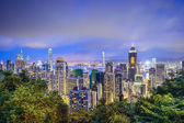 Skyline von Hong Kong china — Stockfoto