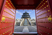Temple of Heaven — Foto de Stock