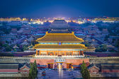 Beijing Imperial City — Stock Photo