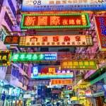 ������, ������: Hong Kong Alleyway