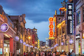 Shangxiajiu Pedestrian Street — Stock Photo