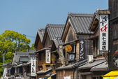 Historic Buildings in Ise, Japan — ストック写真