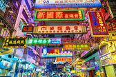 Hong Kong Alleyway — Stock Photo