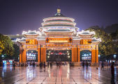 Great Hall of the People — Stock Photo
