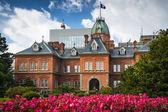 Former Hokkaido Government Office — Stock Photo