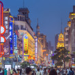 Nanjing Road Shanghai, China — Stock Photo #50905571