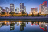 Beijing, China Financial District — Stock Photo