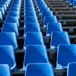 Plastic seat at the stadium — Stock Photo