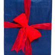 Gift box — Stock Photo #14339411