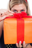 Secret present — Stock Photo