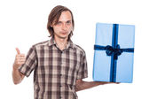 Homme sérieux avec gros cadeau — Photo