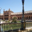 Stock Photo: Spain Square, Seville, Spain