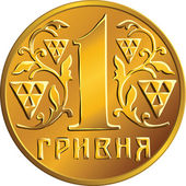 Vector Ukrainian money gold coin one hryvnia — Stock Vector