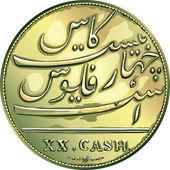 金ゴールド コイン 20 マドラス キャッシュをベクトルします。 — ストックベクタ