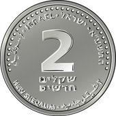 Vector Israeli silver money two shekel coin — Stock Vector
