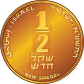 Vector Gold Israeli money half-shekel coin  — Stock Vector