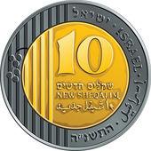 Vector Israeli money ten shekel coin — Stock Vector