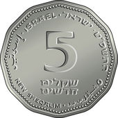 Vector Israeli money five shekel coin — Stock Vector