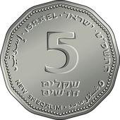 Vector Israeli money five shekel coin — Stock Vector