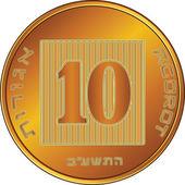 Vector Israeli gold money 10 agorot coin — Stock Vector