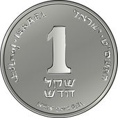 Vector Israeli silver money one shekel coin — Stock Vector
