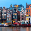 Night city view of Amsterdam canal with dutch houses — Stock Photo #51394453