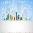 Winter in a city. Vector — Stock Vector
