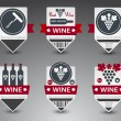 Set of wine labels. Vector — Stock Vector
