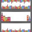 Color city banners. Vector — Stock Vector