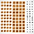 Big set of wooden web icons. Vector — Stock Vector
