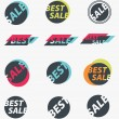 Set of sale signs. Vector — Stock Vector