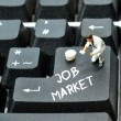 On line job market — Foto Stock