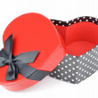A love heart shaped gift box — Stock Photo